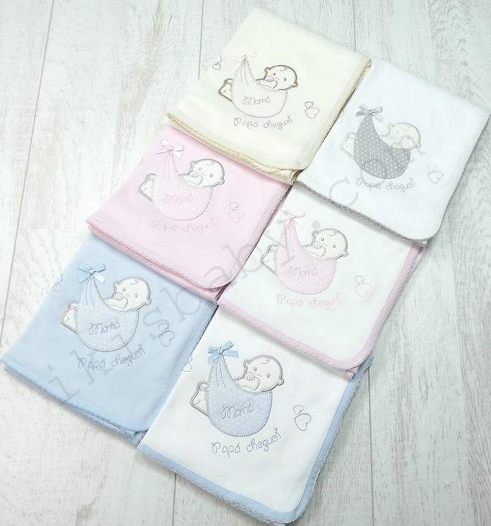 fralda para bebé com frase bordada