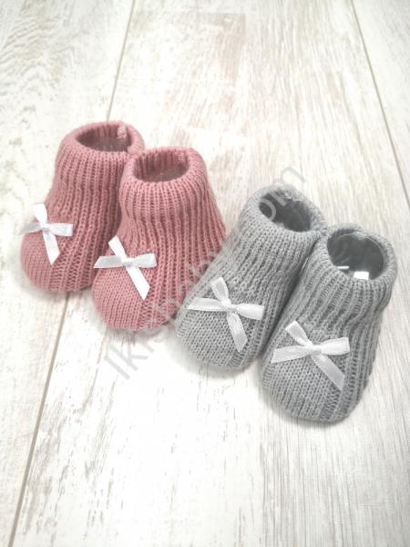 Carapins em malha simples para bebé